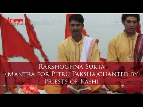 Rakshoghna Sukta(Mantra for Pitru Paksha)chanted by Priests of Kashi