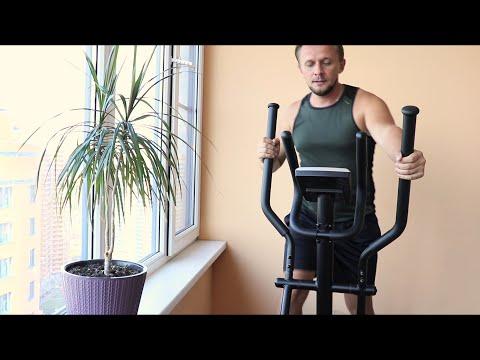 Эллиптический тренажер для дома Svensson Comfortline ENA