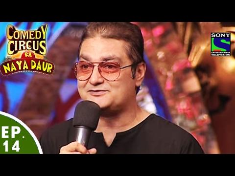 Comedy Circus Ka Naya Daur  Ep 14  Vinay Pathak Special