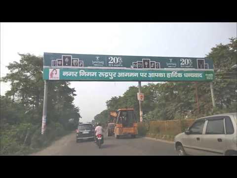 हल्द्वानी से रुद्रपुर travel guide  |   Haldwani to Rudrapur
