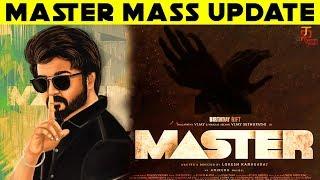 #Master Latest Update | Thalapathy Vijay | Malavika Mohanan | Lokesh Kanagaraj | Thamizh Padam
