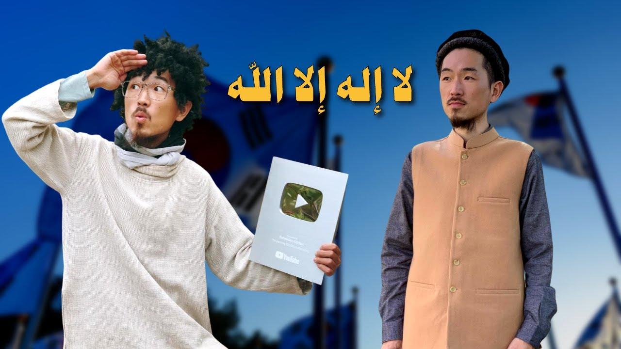 Korean Musician Mino Al Bohemi's Amazing Journey to Islam - Bohemian Kitchen