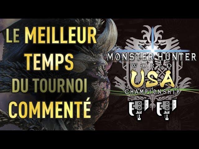 La Finale du MH World Championship USA commentée