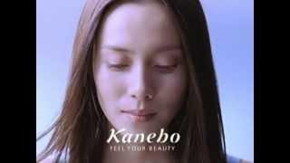 [CM] 中谷美紀 Kanebo suisai02 「28才の実感」篇 2005 TvCm2013.