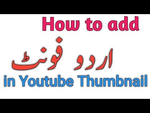 How To Add Urdu Font On Pixel Lab, Youtube Thumbnails,poster, And Photo Editor By Murtaza Tv