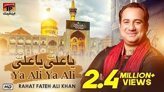 Ali Ya Ali   Rahat Fateh Ali Khan   TP Manqabat