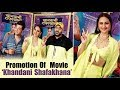"""Sonakshi Sinha"" Looks Hot At The Trailer Launch Of Film ""Khandaani Shafakhana"""