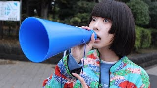 主演:あの 編集:泉 達夫 挿入歌「id アイドル」 作詞・作曲:後藤まり...