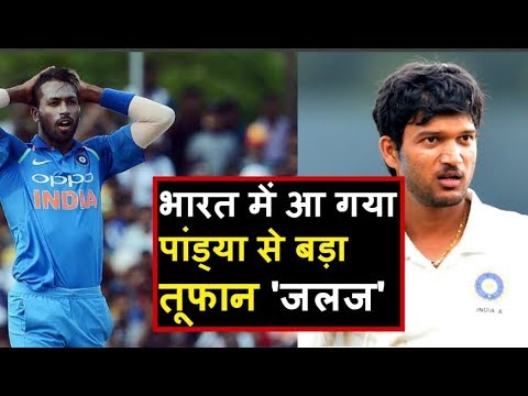 India Vs New Zealand 3rd ODI: Team India Playing XI in 3rd ODI Match | Headlines Sports