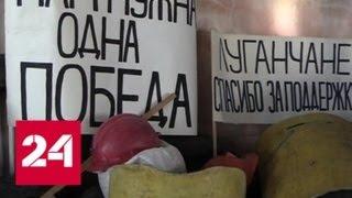 Ракеты, которыми бомбили Луганск, показали публике - Россия 24