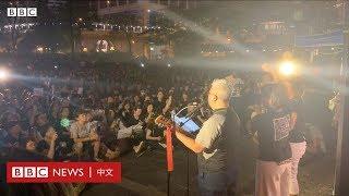 逃犯條例:連結香港與韓國的《雨傘進行曲》- BBC News 中文  光州事件 雨傘運動 