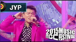 Video [2015 MBC Music festival] 2015 MBC 가요대제전 JYP - I'm So Sexy, 박진영 - I'm So Sexy 20151231 download MP3, 3GP, MP4, WEBM, AVI, FLV Mei 2018
