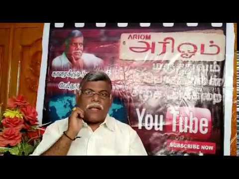 Karaikudi Maruthuvar In Live