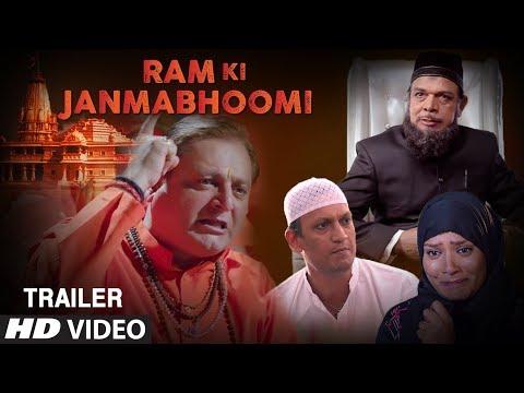 Official Trailer: Ram Ki Janmabhoomi Latest Hindi Film | Rajveer Singh, Najneen Patni, Govind Namdeo