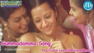 Prema Chadarangam Movie Songs Gummadamma Song Vishal Reema Sen Bharat