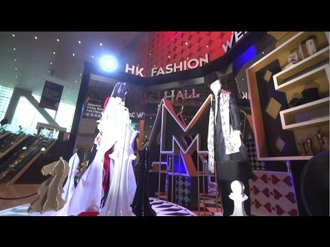 潮流時尚的結集–2017年「香港時裝節秋冬系列」
