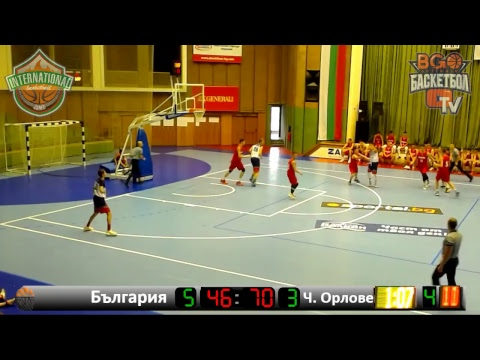 Чардафон-Орловец (16) Vs България (16) || турнир 'Христо Донков'