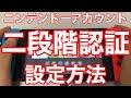 【AI顔認証検温モニター】T-stand - YouTube