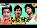 Telugu Full Movies    Telugu Movies video
