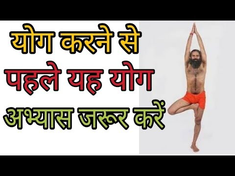 baba ramdev complete yoga set for everyday