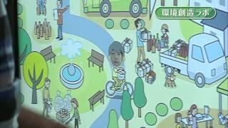 「コミュタン福島」は、美しいふくしまの環境回復、未来の創造のために...