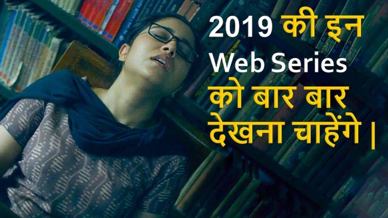 Download Top 5 best hindi web series 2019 Hindi | best hindi original series | MIRZAPUR | SACRED GAMES | 2019