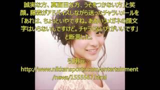 フリーアナウンサー田中みな実(28)と交際中のオリエンタルラジオ藤...