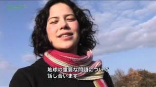 洞爺湖からのメッセージ〜セヴァン・スズキ
