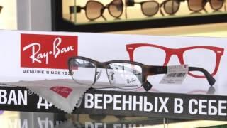 Покупаем очки RayBan в салонах оптики ВижуВсе и получаем подарки(, 2016-03-03T20:53:40.000Z)