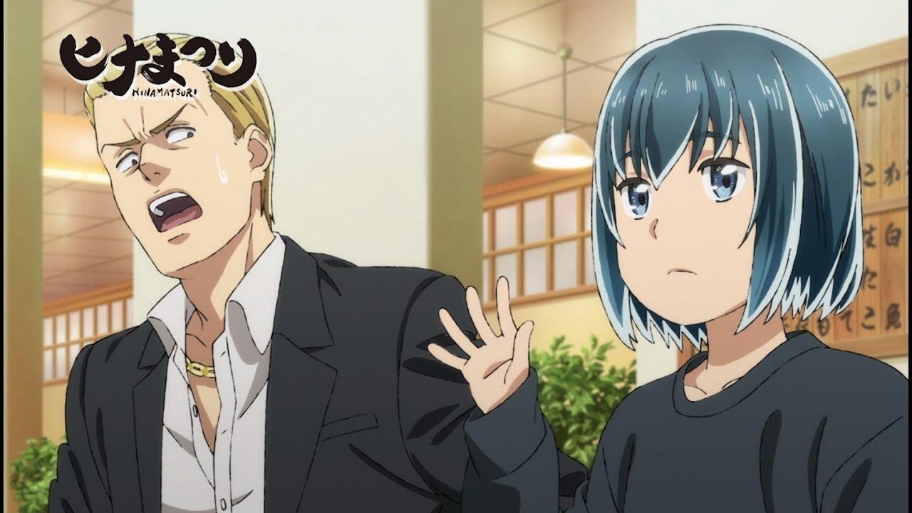「ひなまつり アニメ」の画像検索結果