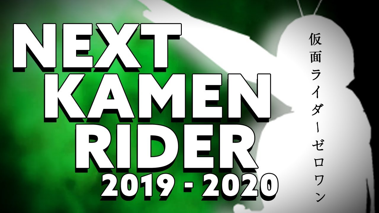 MEET KAMEN RIDER ZERO ONE! (2019 - 2020) - Super Hero Time News