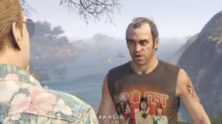 すべてを失ったトレバーの悲劇をご覧あれ 【GTA5オンライン】 thumbnail