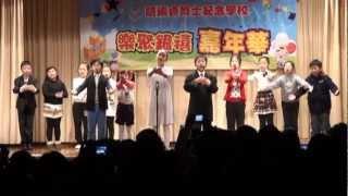 胡素貞博士紀念學校  原創粵語音樂劇「變、變、變」