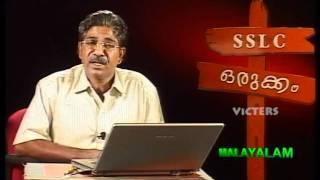 SSLC Orukkam-Malayalam Part 09
