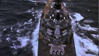 Under Siege Intro - USS Missouri BB-63