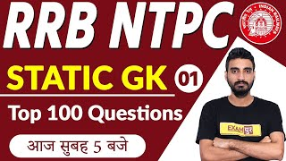RRB NTPC/Group-D/Delhi Police Constable/जेल वार्डर | Static GK | Vivek Sir | 01 | Top 100 Questions