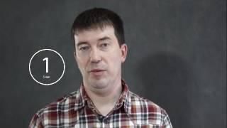 видео Аварийный комиссар