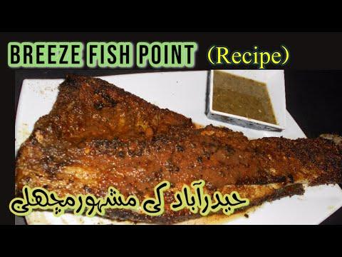 Hyderabadi Fish Recipe I Breeze Fish Point I Fried & Grill Fish I Palla Machli FIRST TIME ON YOUTUBE