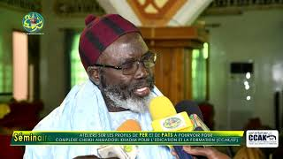 ITV S. Attou Diagne ( Séminaire du comité Scientifique du Complexe Cheikh Ahmadoul Khadim)