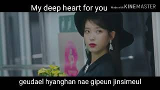 Gambar cover [MV] GUMMY - REMEMBER ME (HOTEL DEL LUNA OST 7) + LYRICS