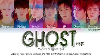 [3.26 MB] Monsta X (몬스타엑스) – Ghost (악몽) (Color Coded Lyrics Eng/Rom/Han/가사)