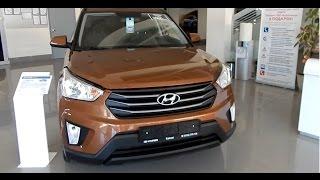 Hyundai Creta 1,6л 6AT 2WD Comfort (пакет Advanced) 2016 : интерьер , экстерьер (коричневый цвет)