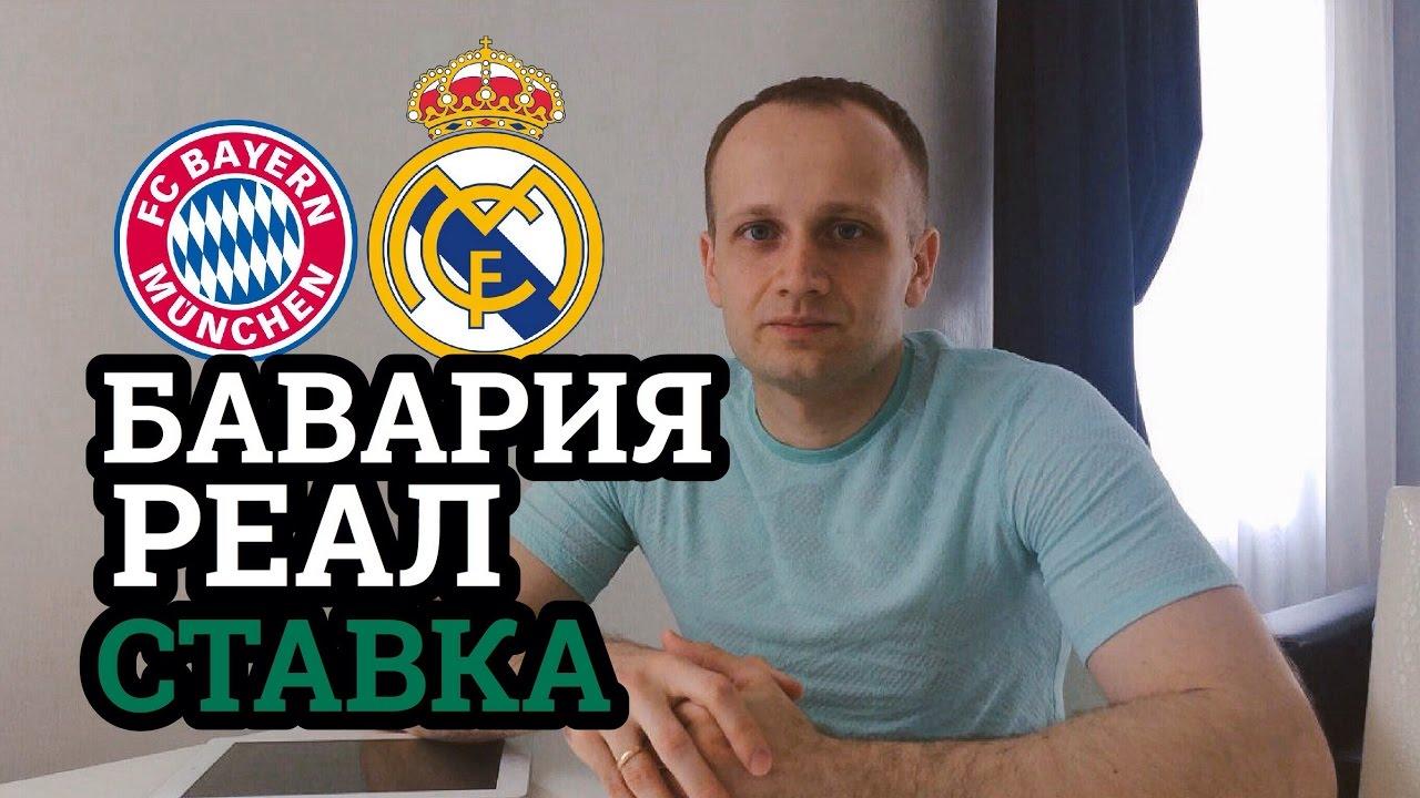 Молодежная лига u17 футбол ставки Павловский Посад