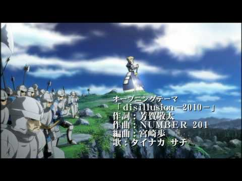 Fate/stay night TV reproduction - OP 「disillusion�-」