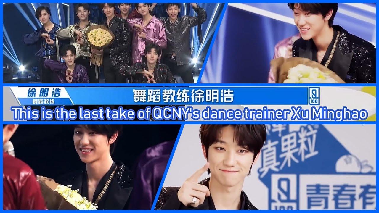 [Engsub] THE8 @ Idol Producer 2 Behind the scene Ep 11 (Goodbye, XiaoBa  laoshi)
