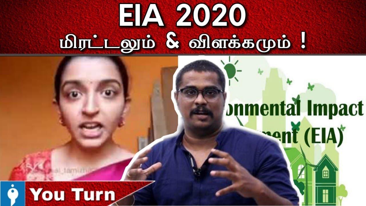 EIA Questions & Proof | Iyan Karthikeyan | Youturn