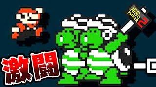【実況】 みんなで作って激闘!マリオメーカー2大戦 【Part10】