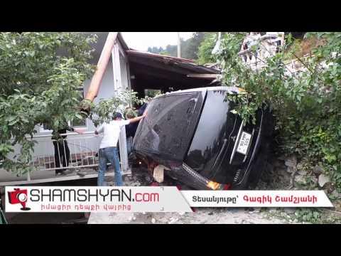Խոշոր ավտովթար Դիլիջանի ոլորանում. 56-ամյա վարորդը Mitsubishi-ով կողաշրջվելով...