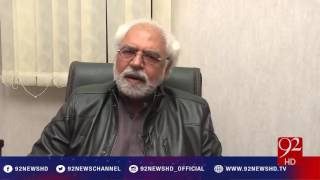 Gambar cover Relation between Nawaz Sharif and General Abdul Waheed Kakarh (92Special) 29-11-2016 - 92NewsHD