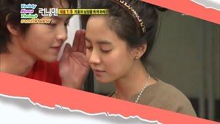 Joongki ซงจุงกิ - จุ๊บ JI HYO ซงจีฮโย [ รันนิ่งแมน ]